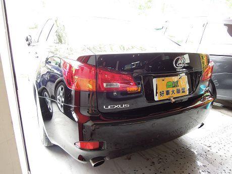 2007 Lexus 凌志 IS 250 照片10