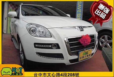 2011 LUXGEN納智捷 7 SUV 照片1