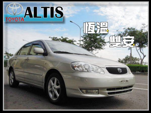 【高鐵汽車】2002 豐田 ALTIS  照片1