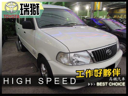 【高鐵汽車】2004 豐田 瑞獅ZACE 照片1