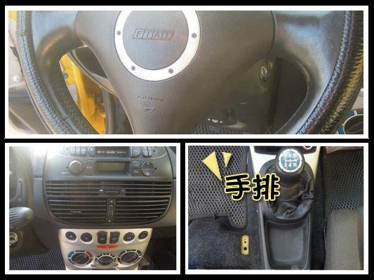 【高鐵汽車】2001 FIAT 奔騰  照片6