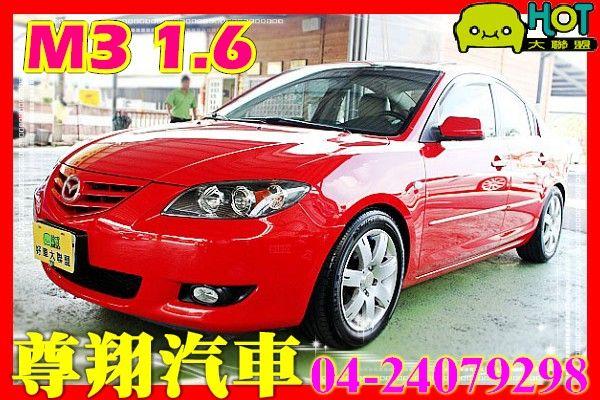Mazda 馬自達 M3 照片1