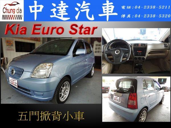 Euro Star 照片1