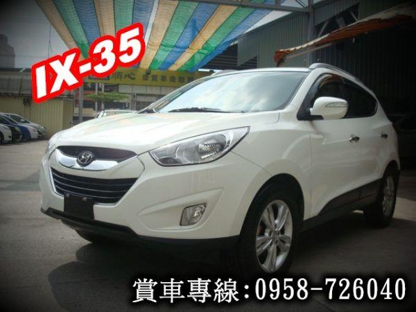 IX35 現代 2011年 2.0 白 照片1