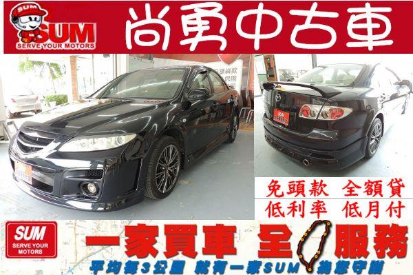 Mazda 馬自達 馬6 2.0 黑 照片1