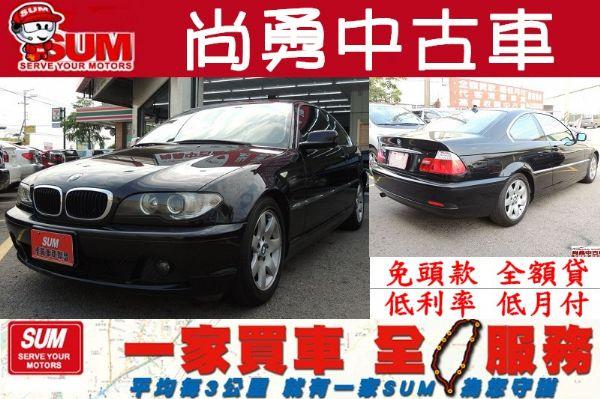 BMW 寶馬 318 Ci 黑 照片1