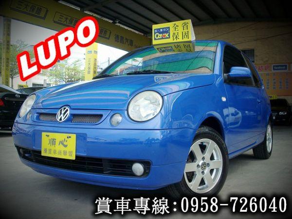 LUPO陸波 福斯 VW 01年藍 照片1