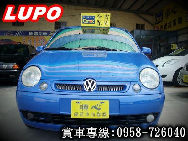 LUPO陸波 福斯 VW 01年藍 照片2