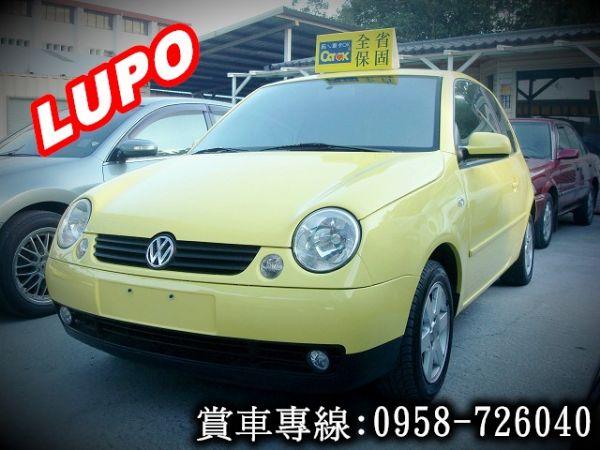 LUPO陸波 福斯 VW 04年黃 照片1