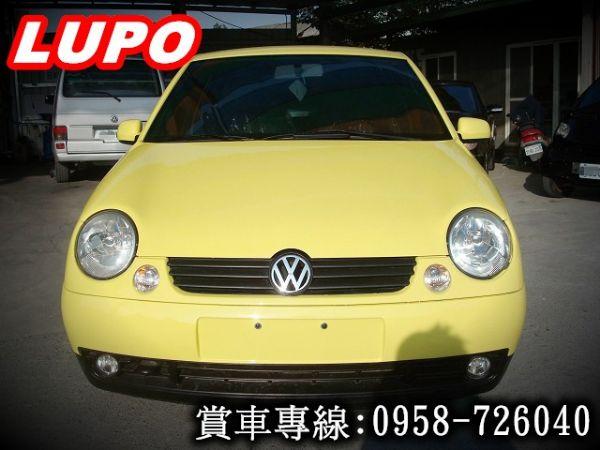 LUPO陸波 福斯 VW 04年黃 照片2