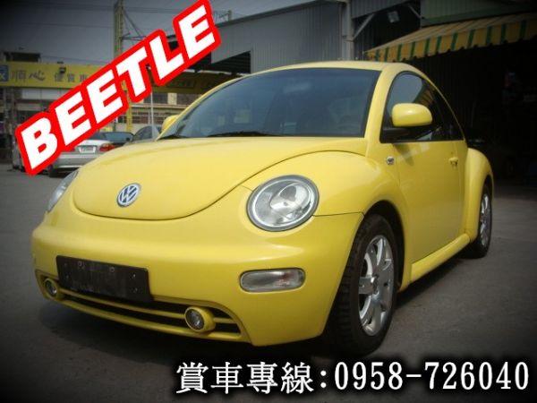 BEETLE金龜車 福斯VW 00年式黃 照片1