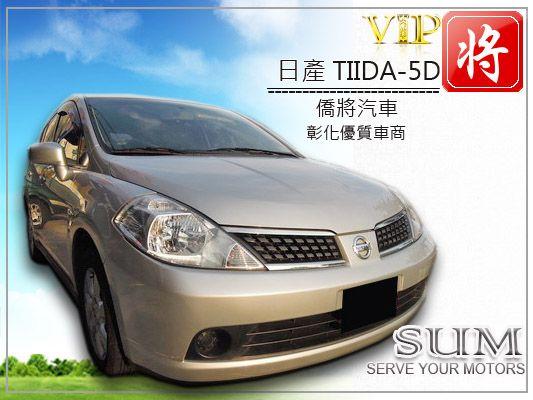 2011 日產Nissan TIIDA 照片1