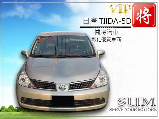 2011 日產Nissan TIIDA 照片2