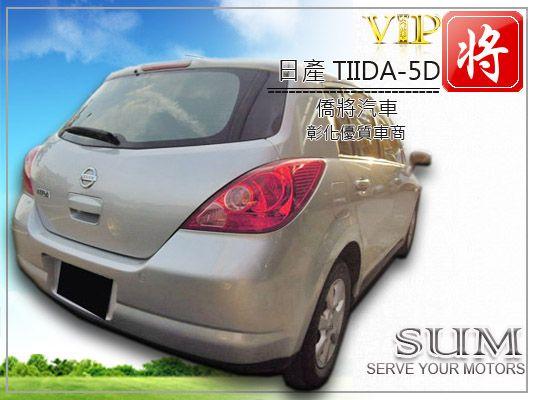 2011 日產Nissan TIIDA 照片4