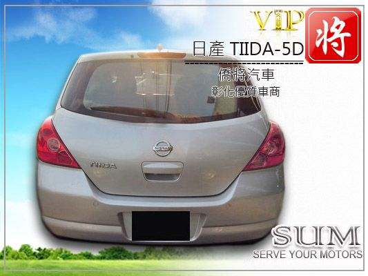 2011 日產Nissan TIIDA 照片5