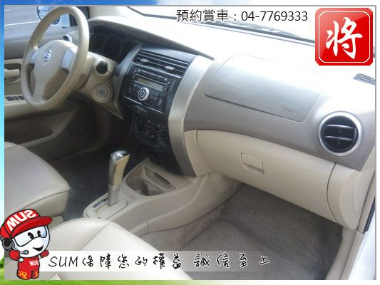 2010 日產Nissan LIVINA 照片3