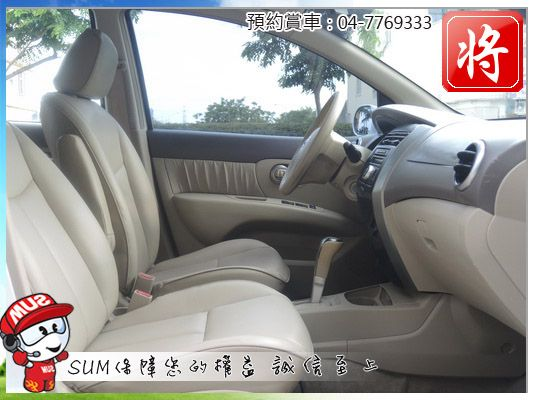 2010 日產Nissan LIVINA 照片5