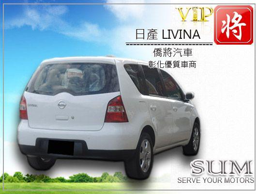 2010 日產Nissan LIVINA 照片6