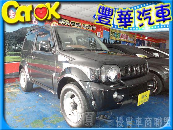Suzuki 鈴木 Jimny  照片1
