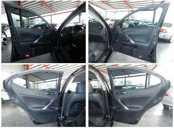 Lexus 凌志 IS250 黑  照片4