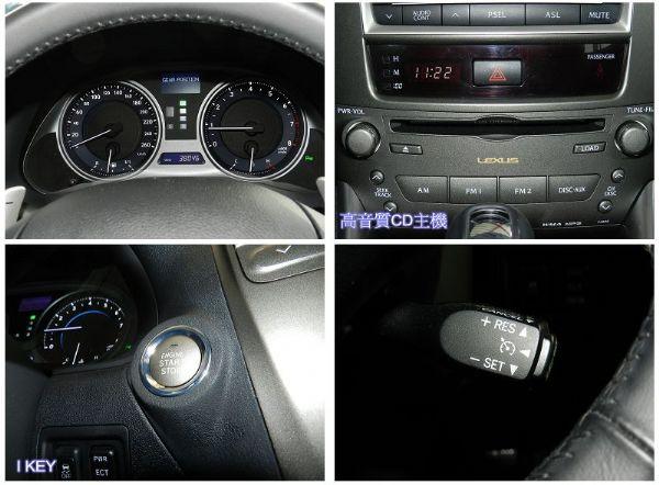 Lexus 凌志 IS250 黑  照片5
