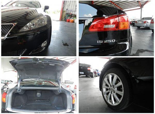 Lexus 凌志 IS250 黑  照片8