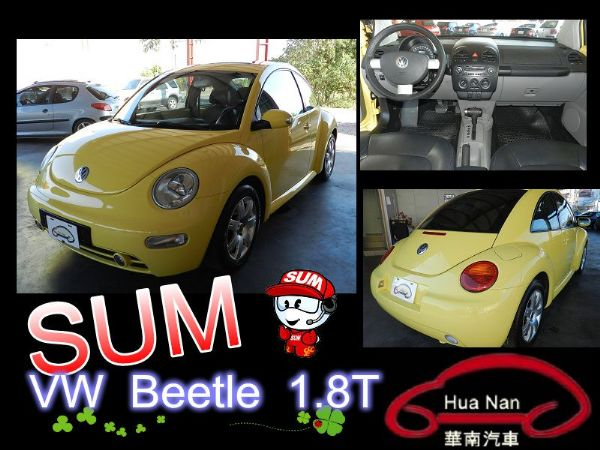 VW 福斯 Beetle 金龜車1.8T 照片1