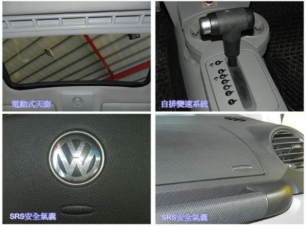 VW 福斯 Beetle 金龜車1.8T 照片3