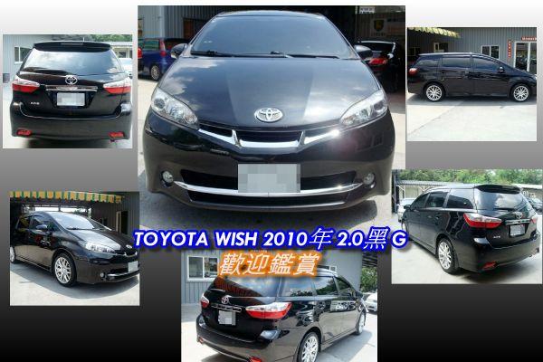 豐田 WISH 2010年 2.0黑 照片2