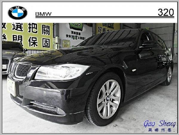 BMW E90 320i 總代理 照片1