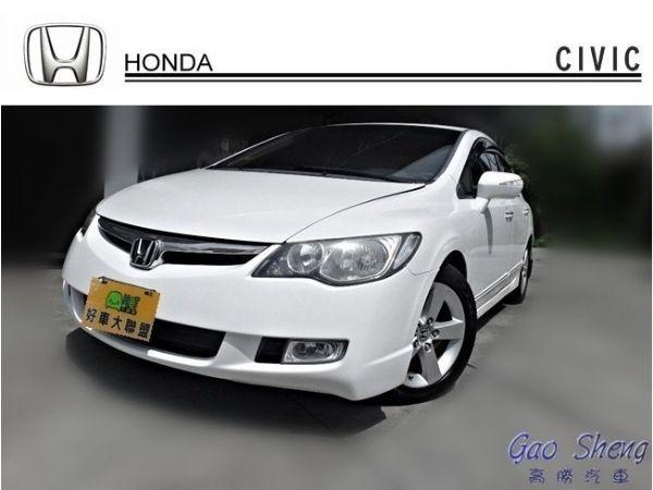 HONDA K12 照片1