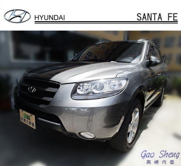 Hyundai Santa Fe 照片1