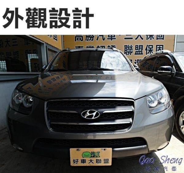 Hyundai Santa Fe 照片2