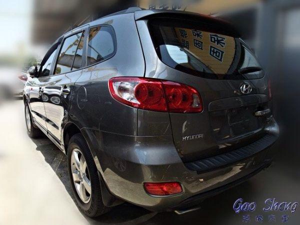 Hyundai Santa Fe 照片3