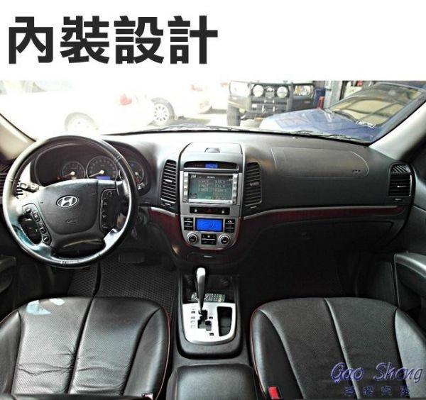 Hyundai Santa Fe 照片6