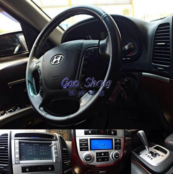 Hyundai Santa Fe 照片7