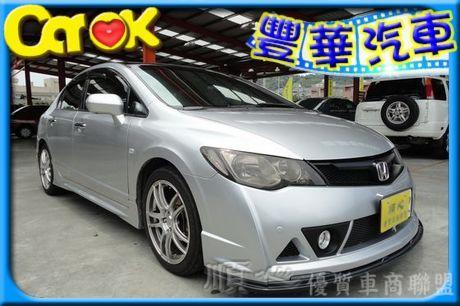 Honda 本田 Civic K12  照片1