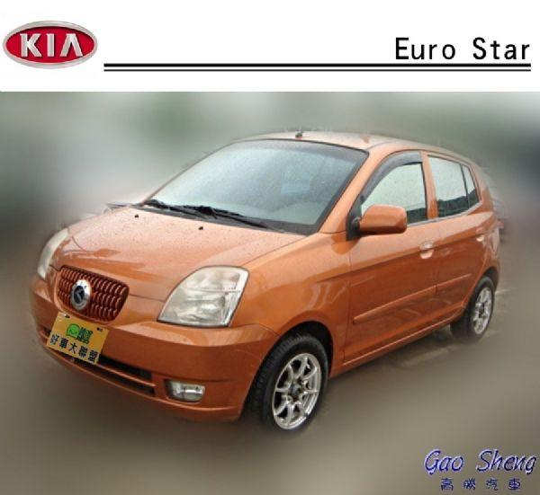Kia Euro Star 照片1