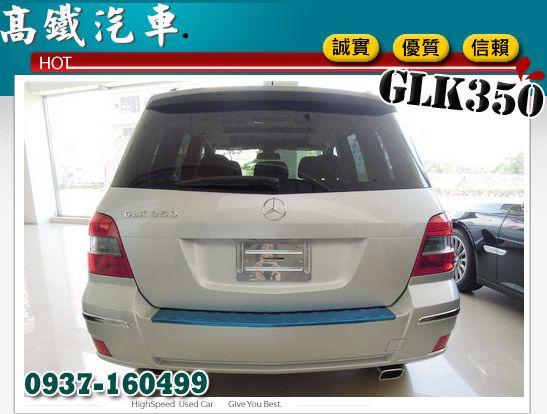 GLK350 中古車 BENZ 高鐵汽車 照片3