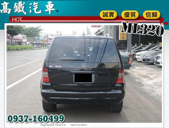 ML320中古車 BENZ 高鐵汽車 照片3