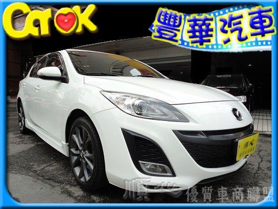 Mazda 馬自達 馬3S  照片1