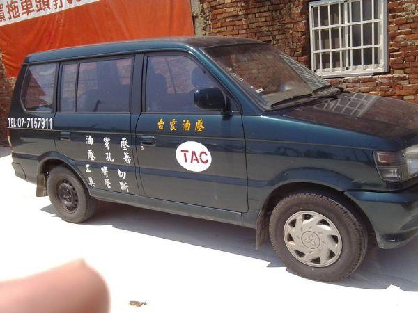 三菱Freeca廂型車 照片3