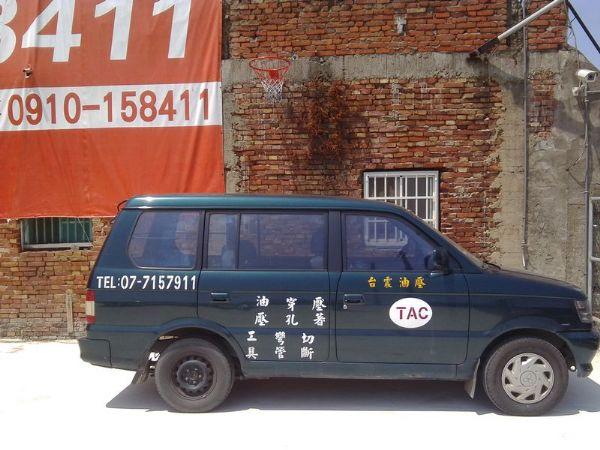 三菱Freeca廂型車 照片4
