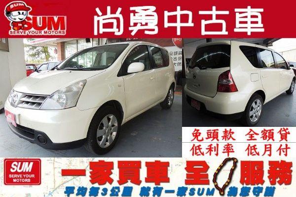 Nissan 日產 Livina 白  照片1