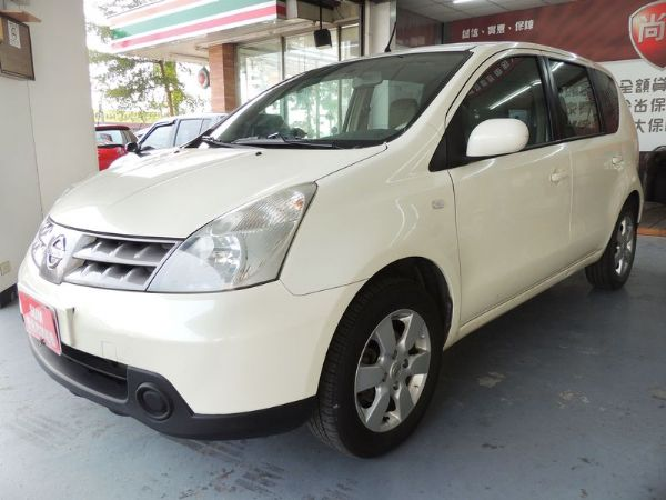 Nissan 日產 Livina 白  照片2
