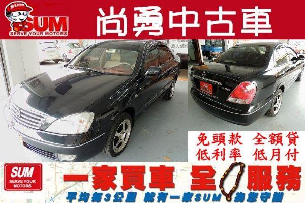 Nissan日產 Sentra M1  照片1