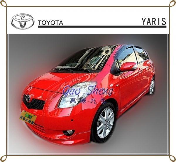 YARIS 紅 照片1