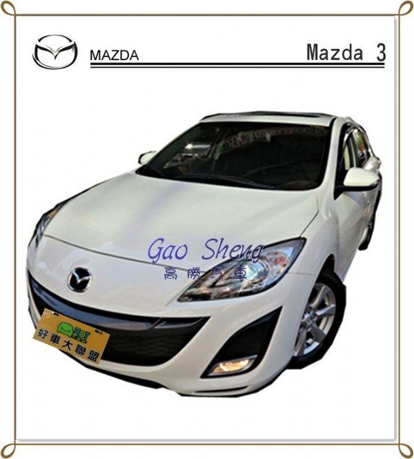 MAZDA 3 照片1