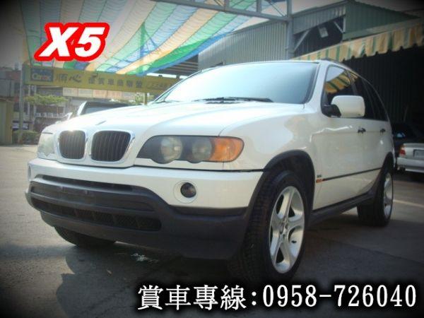 X5 BMW 寶馬 E53 01年白  照片1