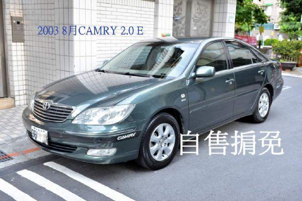 CAMRY 2.0 E 精裝車 照片1